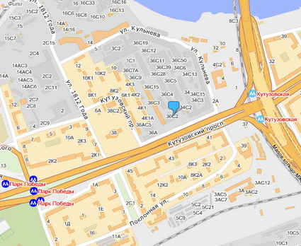 Улица где находится парк